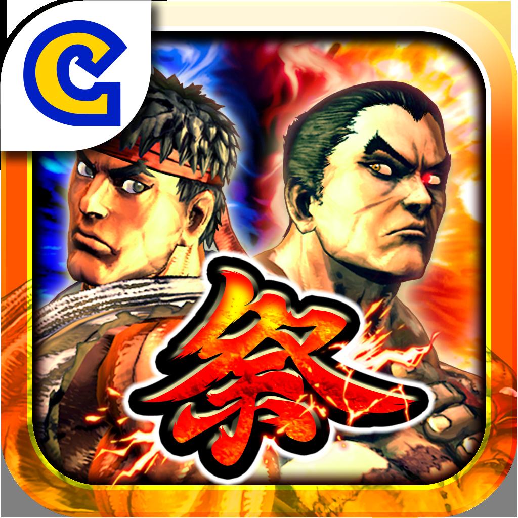 mza 6105904606043794615 STREET FIGHTER X TEKKEN Gauntlet, versión gratuita del juego para iPad