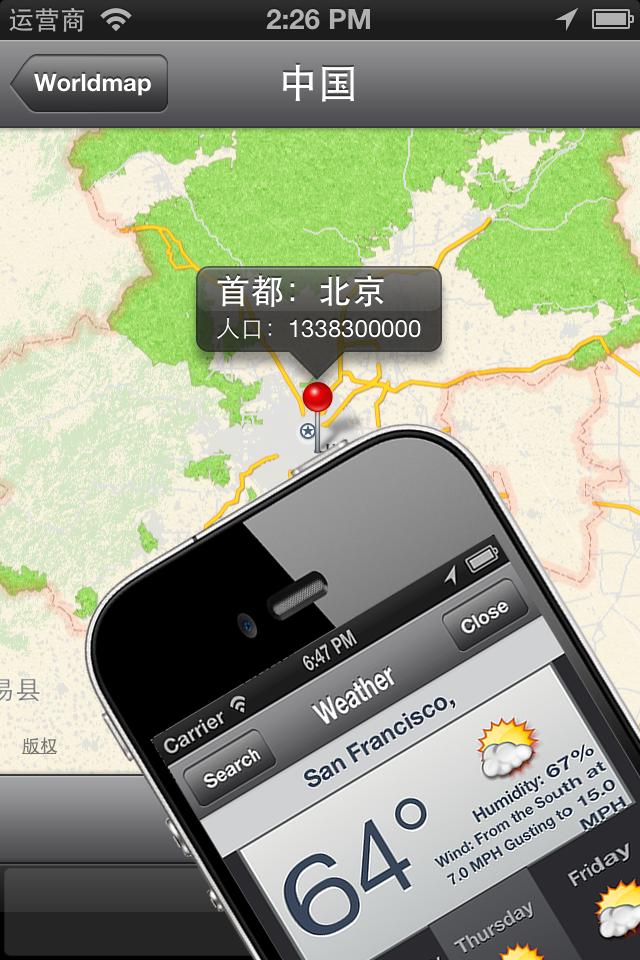 世界地图上亲下载_世界地图上亲